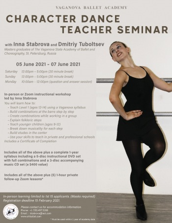 Character Dance Teacher Seminar